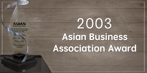 2003 Asian Business Association Award